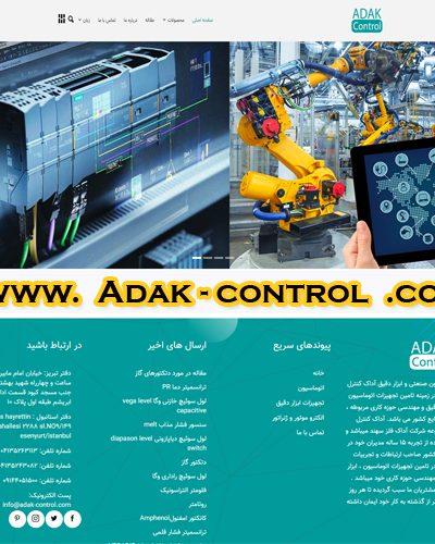 سایت شرکتی – صنعتی   شرکت آداک فرآیند سهند