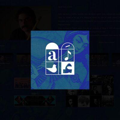 سایت آموزشگاه موسیقی عندلیبی| سایت موسیقی
