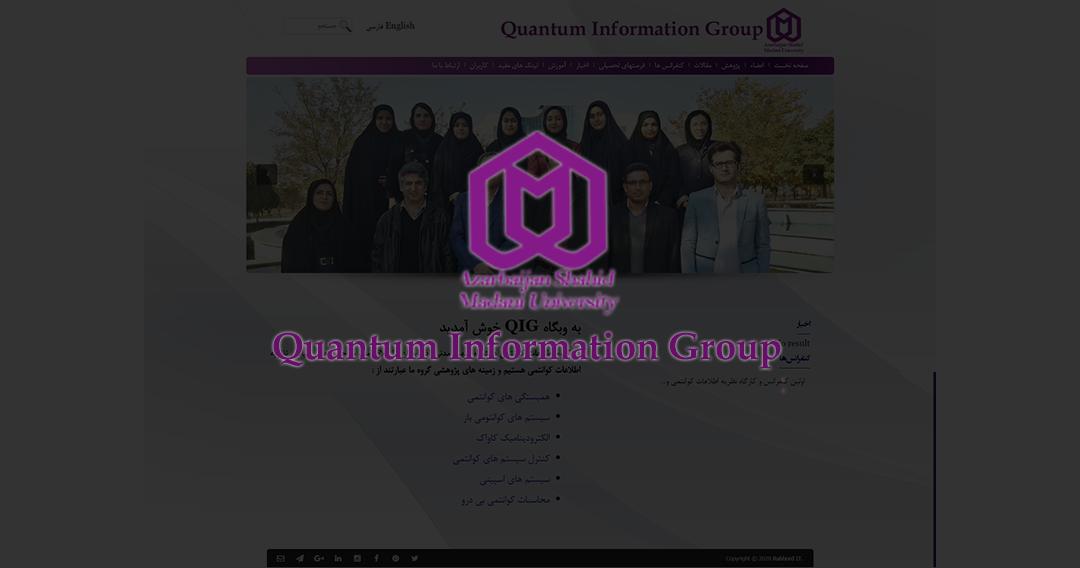 سایت اطلاعات کوانتومی دانشگاه شهید مدنی آذربایجان | سایت پژوهشی